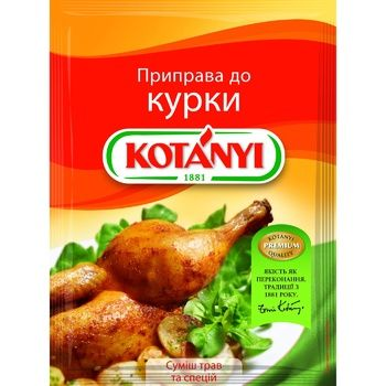 Kotanyi Spices for Chicken 30g - buy, prices for Novus - image 1