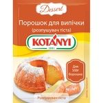 Порошок для выпечки Kotanyi 10г