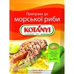 Приправа Kotanyi до морської риби 26г