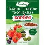Приправа Kotanyi Томаты с травами и оливками 20г