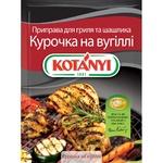 Приправа Kotanyi Шашлык на углях для гриля и шашлыка 30г