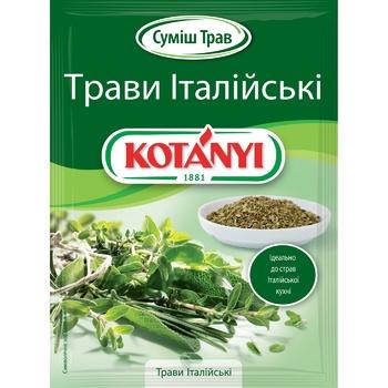 Kotanyi Italian Herbs Spices 14g - buy, prices for CityMarket - photo 1