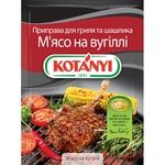 Kotanyi Charcoal Grill Spice for Barbecue 30g