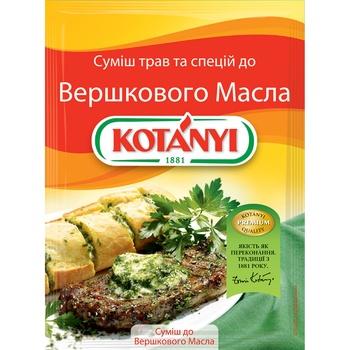 Сумішь Kotanyi трав та спецій до вершкового масла 24г