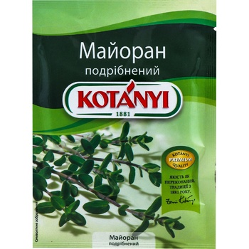 Kotanyi chopped marjoram 5g