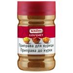 Приправа Kotanyi к курице 1,14кг