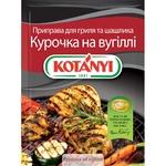 Приправа Kotanyi для гриля та шашлика Курочка на вугіллі 30г