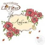 Серветки La Fleur Квітуче весілля 33*33 20шт 2шар