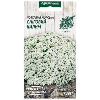 Semena Ukrayiny Alyssum Marine Snow Carpet Seeds 0.2g