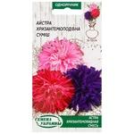 Семена айстры хризантемовидной Семена Украины смесь 0,25г