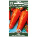 Семена Golden Garden Морковь Шантанэ королевская 2г