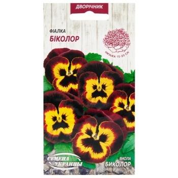 Семена фиалки Биколор Семена Украины 0,05г