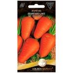 Семена Golden Garden Морковь Шантане 2г в ассортименте