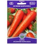 Golden Garden Winter Queen Carrot Seeds 15g