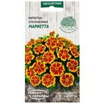 Semena Ukrayiny Marigolds Rejected Marietta Seeds 0.5g