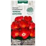 Семена Семена Украины эшольция калифорнийская красная королева 0.3г