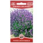 Golden Garden Medicinal Lavender Seeds 0,2g