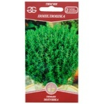 Golden Garden Cinderella Thyme Seeds 0,2g