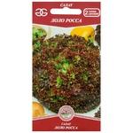 Golden Garden Lollo Rossa Lettuce Seeds 1g