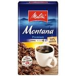 Кава Melitta Montana мелена смажена 500г