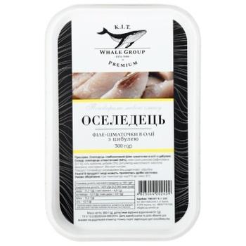 Оселедець K.I.T. філе-шматочки в олії з цибулею 300г - купити, ціни на Ашан - фото 1