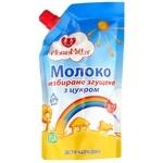 Молоко згущене MamaMilla незбиране з цукор 8,5% 300г