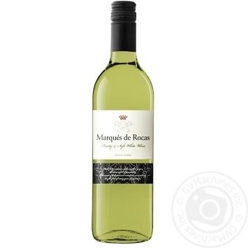 Вино Marques de Rocas біле сухе 11% 0,75л - купити, ціни на Ашан - фото 1