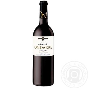 Вино Senorio de Ondarre Reserva Rioja червоне сухе 14% 0,75л - купити, ціни на CітіМаркет - фото 1