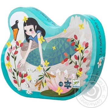 Djeco lady and swan for children puzzle