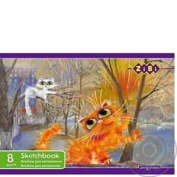 Альбом для малювання ZiBi 8арк/скоба - купить, цены на Novus - фото 5