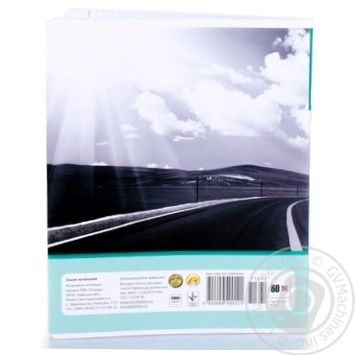 Tetrada Notebook in Cellule o0 sheets in assortment - buy, prices for Auchan - photo 8