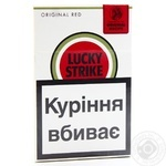 Цигарки Lucky Strike Original Red