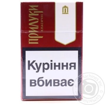 Priluki classic cigarette - buy, prices for Novus - image 1