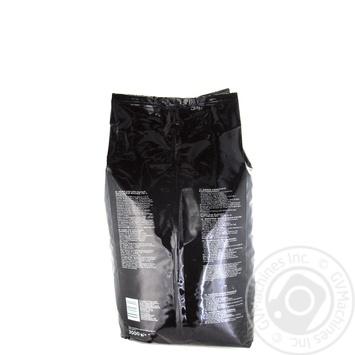 Кофе Rioba в зернах 100% Арабика 3кг - купить, цены на Метро - фото 2