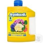 Добриво для кімнатних і садових гортензій Агрікола Аква фл.250мл