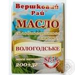 Масло солодковершкове екстра 82,5% вологодське Верковий рай 200г