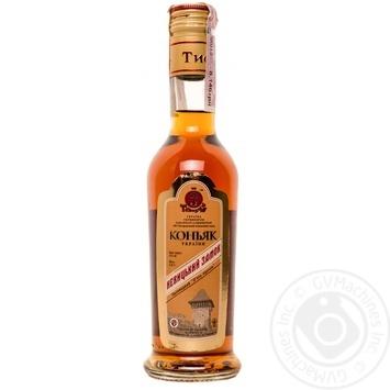 Cognac Ukz Nevytskyi castle 41% 250ml glass bottle