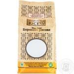 Мука рисовая World's Rice 900г - купить, цены на Ашан - фото 1
