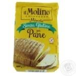 Blend Il molino for bread 500g