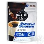 Coffee Baristi French instant 60g