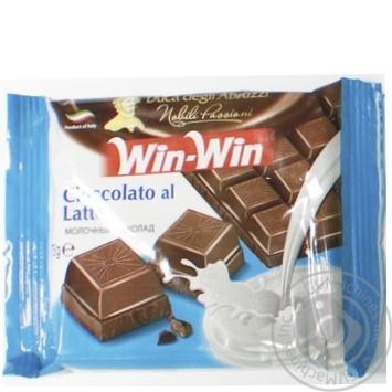 Chocolate milky Duca degli abruzzi Win-win bars 75g