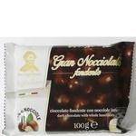 Шоколад темний з цілим лісовим горіхом Герцог Абруцці 100г