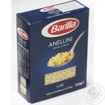 Макарони Барілла Анелліні N33  500г
