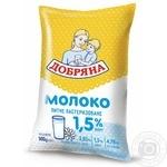 Молоко Добряна пастеризованное 1.5% пленка 900г