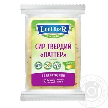 Latter lactose free cheese 50% 180g