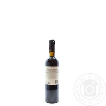 Вино Inkerman Cabernet красное сухое 14% 0,75л - купить, цены на Novus - фото 2