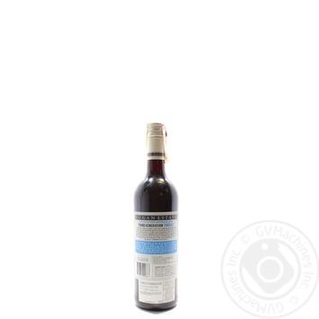 Shiraz Third Generation Dry Red Wine 11-13% 750ml - buy, prices for CityMarket - photo 4