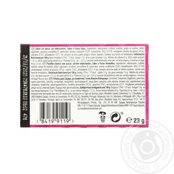 Жевательная резинка Trident Senses Ягодная вечеринка без сахара 12шт 23г - купить, цены на МегаМаркет - фото 3