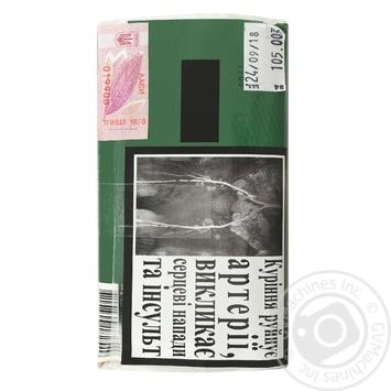 Тютюн Captain Black Virginia 30г - купити, ціни на ЕКО Маркет - фото 2