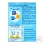 Nutrilon Comfort 2 for children 6-12 months dry milk mixture 300g - buy, prices for Novus - image 2